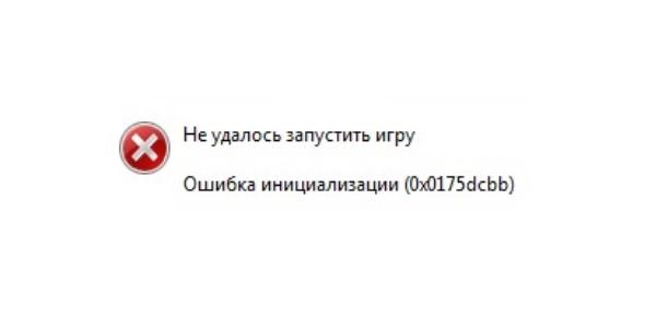 0x0175dcbb