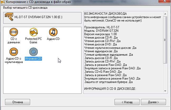 Kak-zapuskat-igryi-bez-diska-1