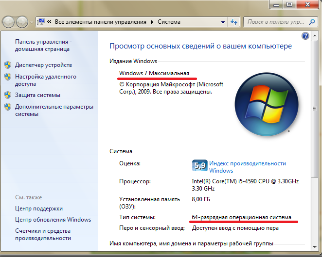 Скачать бесплатно программу mfc110u dll на компьютер