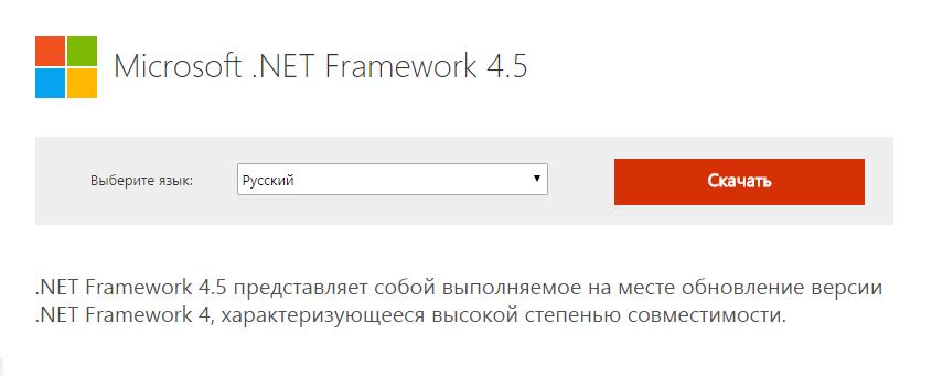 framework3