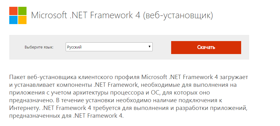 framework4