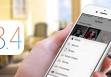 Как установить iOS 8.4.1 на Ipad, iPhone и IPod Touch