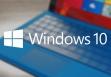Как исправить застревание установки Windows 10 на 25% или ошибку 0хС1900101 – 0х20004