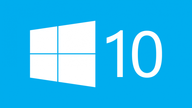 Windows 10: распространенные ошибки и их решение
