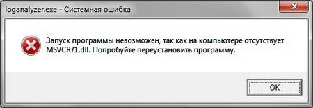 msvcp71.dll