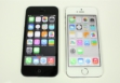 IPhone 5 от IPhone 5s