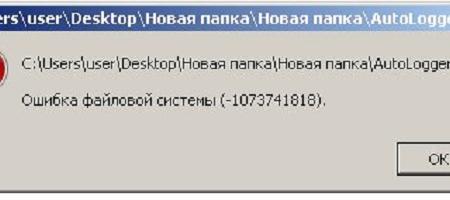 (-1073741819)