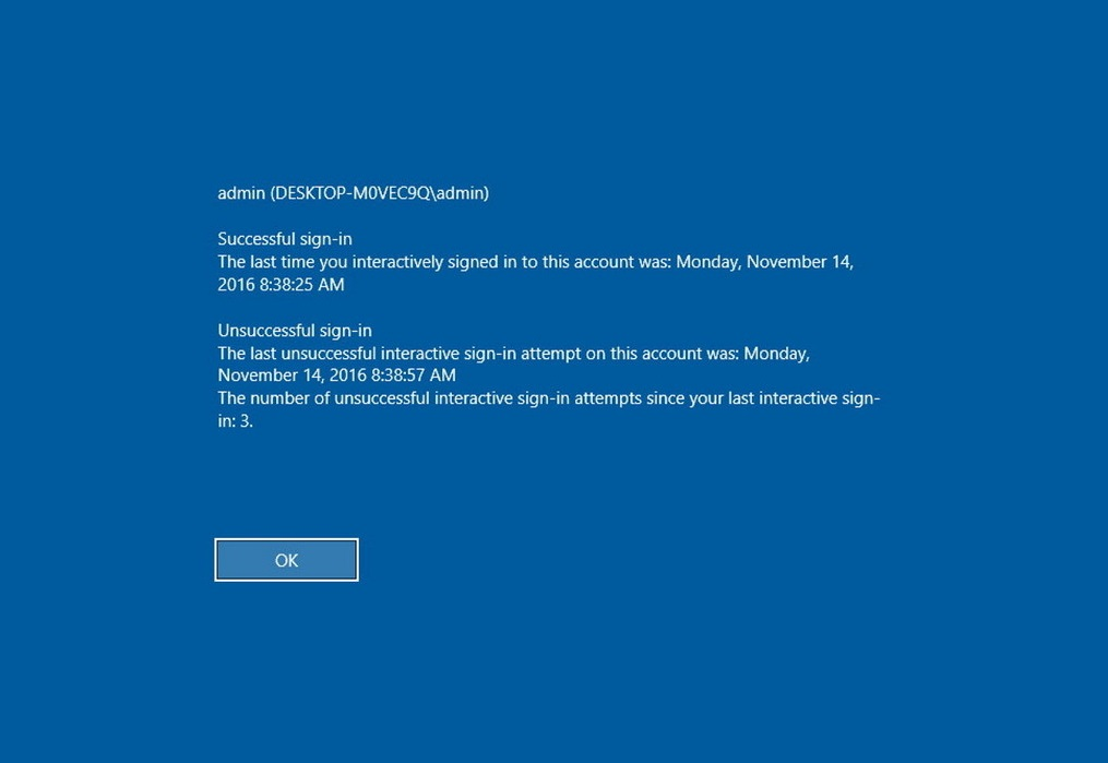 Как посмотреть информацию о последнем входе в Windows