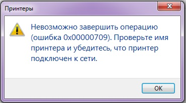 0x00000709