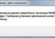 msvbvm50.dll