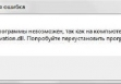 core.dll
