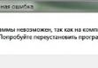 skidrow.dll