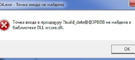 xrcore.dll