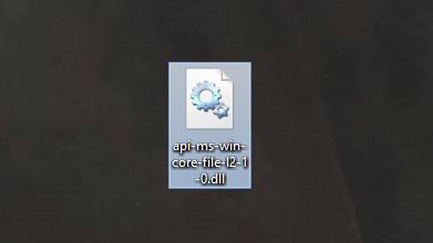 api-ms-win-core-file-l2-1-0.dll