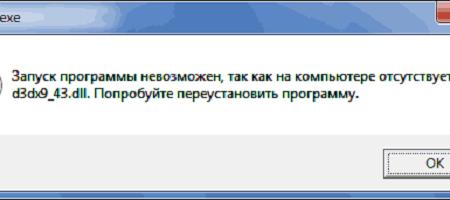 d3d9.dll