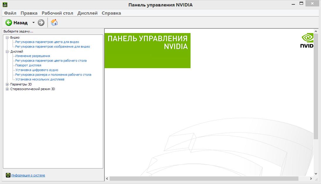 Скачать драйвер nvidia geforce gtx 750 ti | обзор и тестирование.