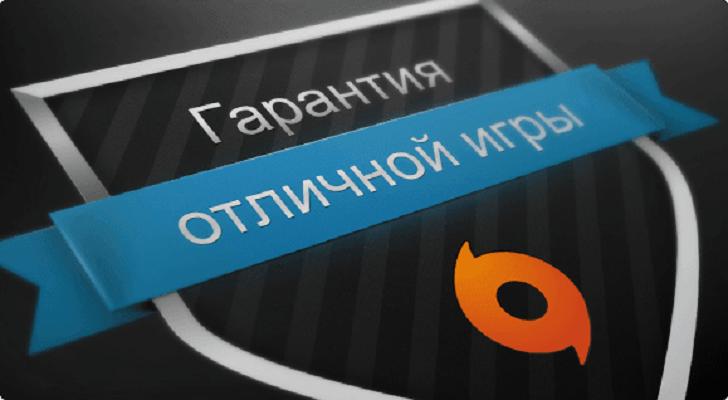 Порядок возврата денег по гарантии за игру в Origin пошаговая инструкция