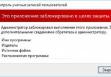 Администратор заблокировал выполнение этой программы