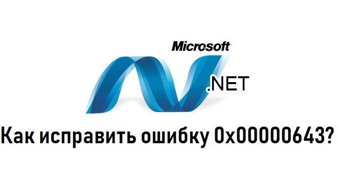 0x00000643