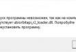ubiorbitapi_r2_loader.dll