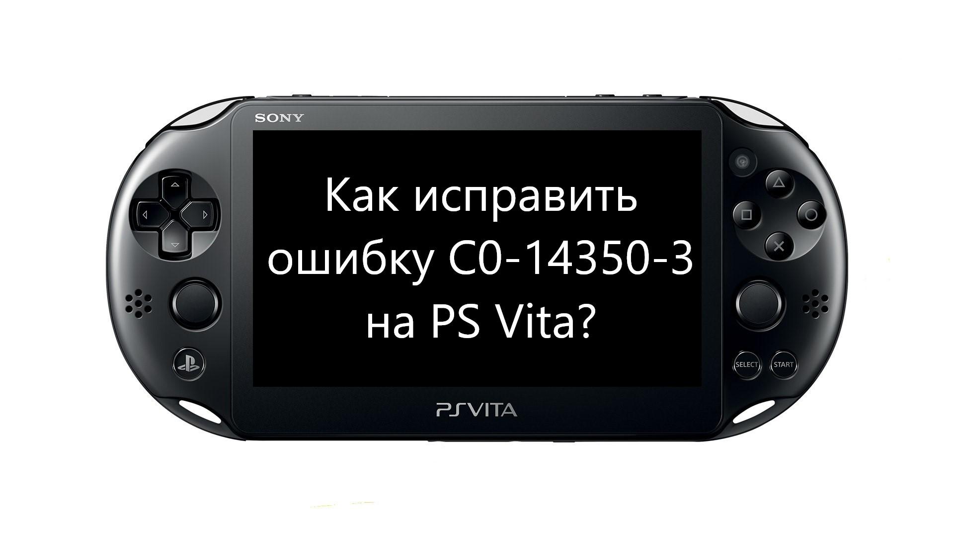 C0-14350-3