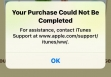 Для получения помощи обратитесь в службу поддержки iTunes