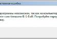api-ms-win-core-timezone-l1-1-0.dll