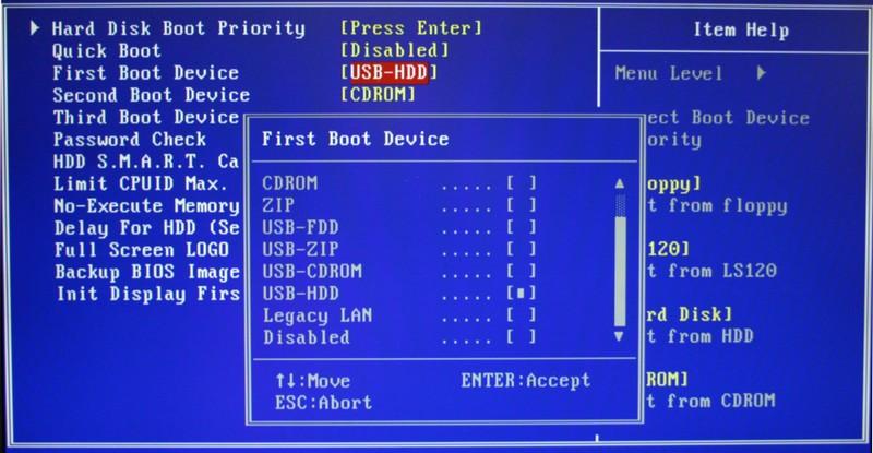 Проверка USB настроек в BIOS