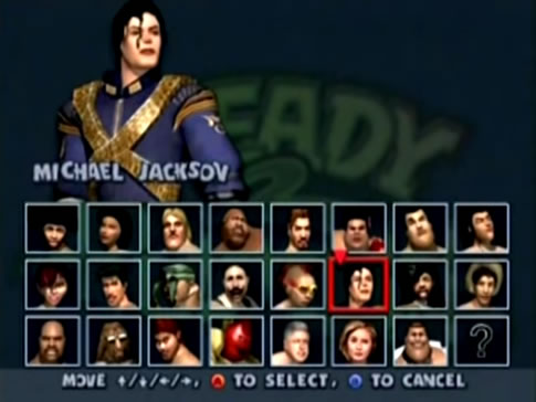 Бокс с участием Клинтонов, Шакила и Майкла Джексона