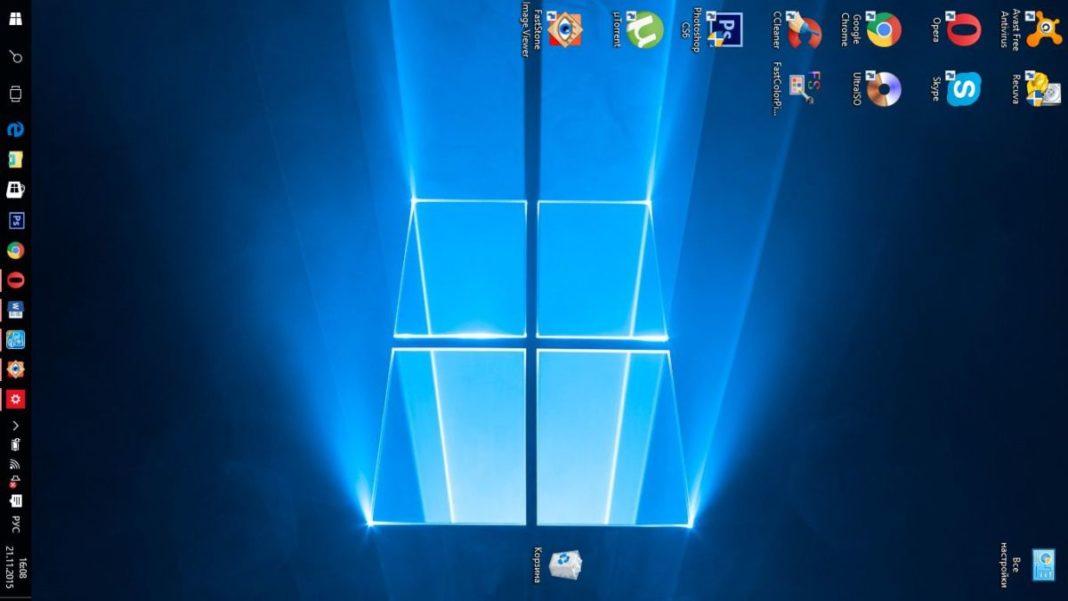 Перевернутый экран на ноутбуке