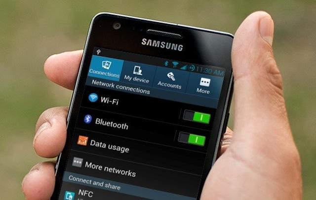 Включенные Wi - Fi, GPS, Bluetooth
