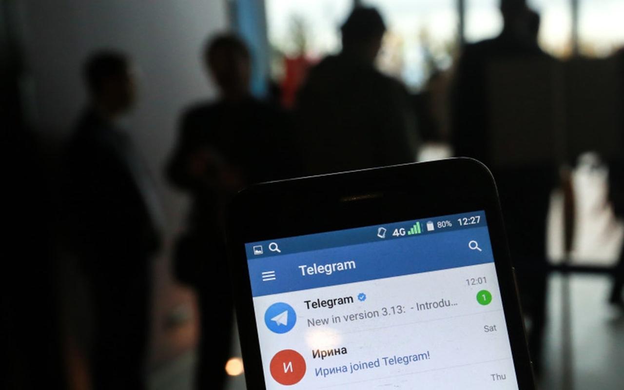 Телеграм для мобильного