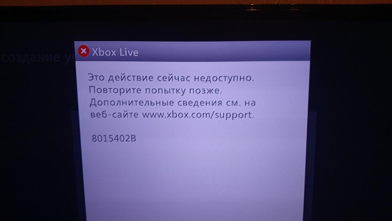 8015402B