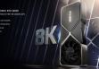 Nvidia RTX 3090 тянет 8k игры