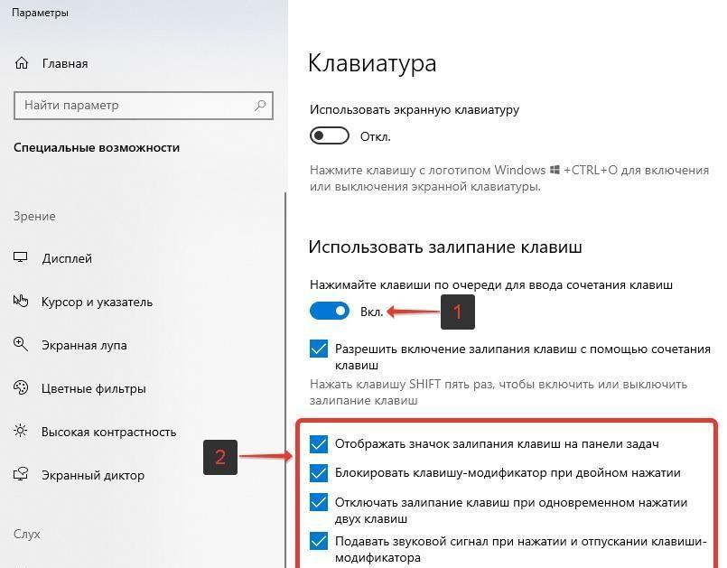 Show Sticky Keys icon on the taskbar in Windows 10
