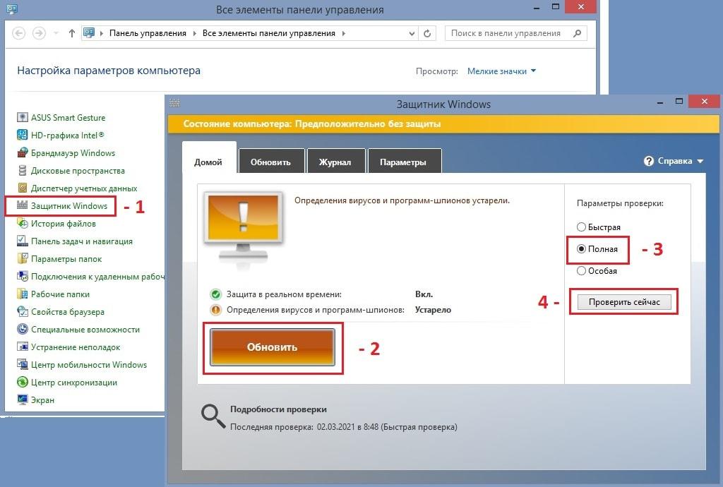 VIDEO_MEMORY_MANAGEMENT_INTERNAL on Windows