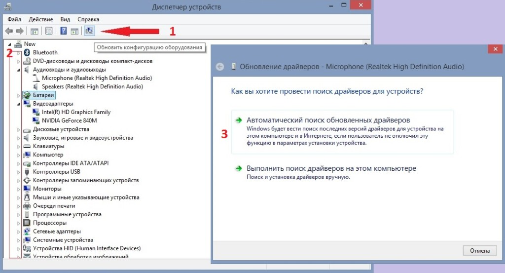 not working Microsoft applications after resetting Windows