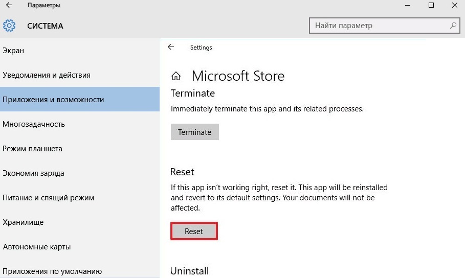 Microsoft Store disappeared after updating Windows 10