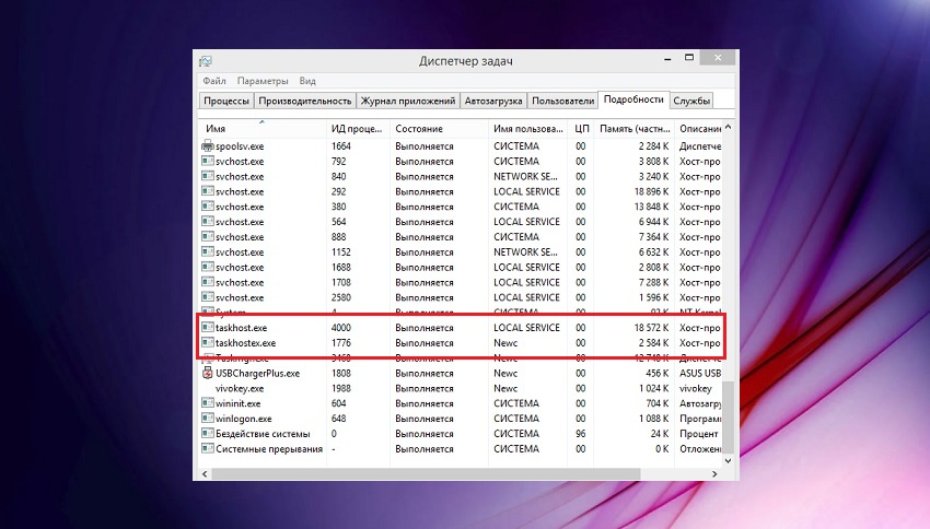 How to fix high CPU usage Taskhost.exe