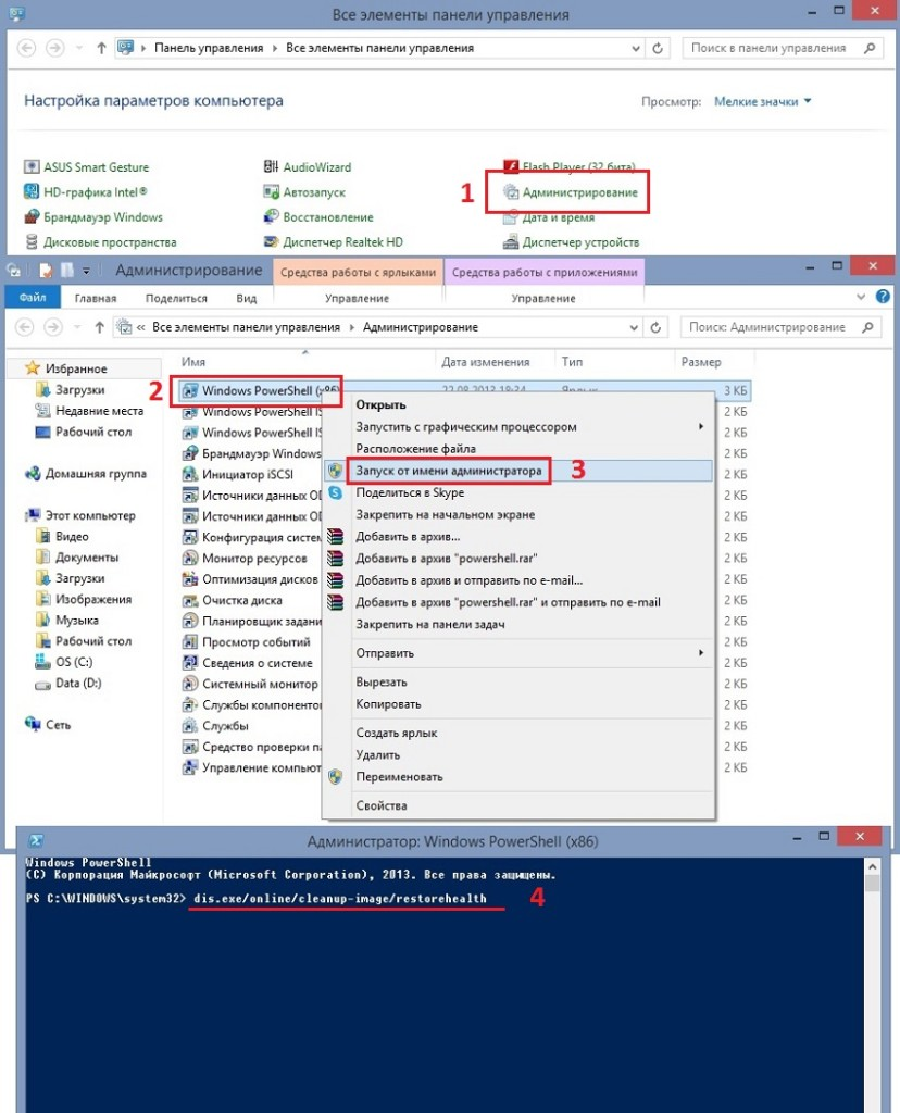 How to fix high CPU usage of Taskhost.exe