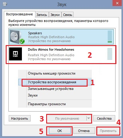 No Dolby Atmos sound on Windows