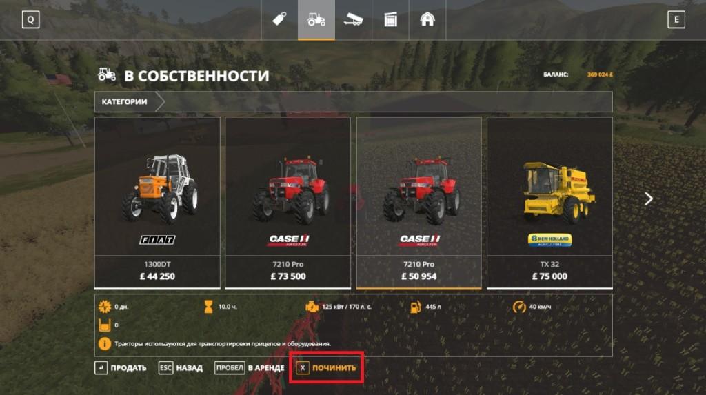 Farming Simulator 19 faq