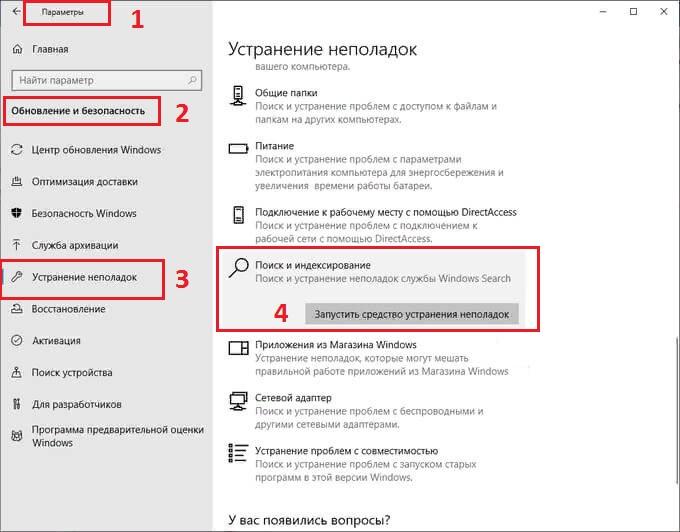 SearchUI.exe on Windows