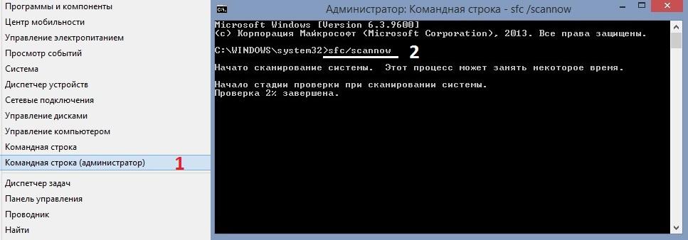 error SESSION_HAS_VALID_POOL_ON_EXIT