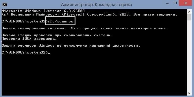 Win32u.dll not found