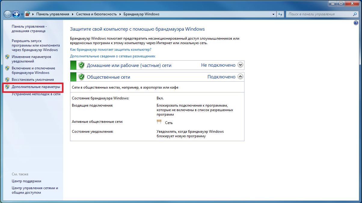 ports through Windows Firewall