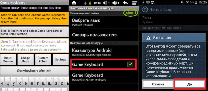 Cheats in games on Android