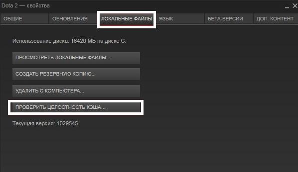 invalid app configuration