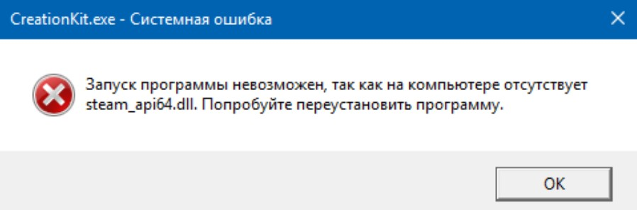 steam_api64.dll