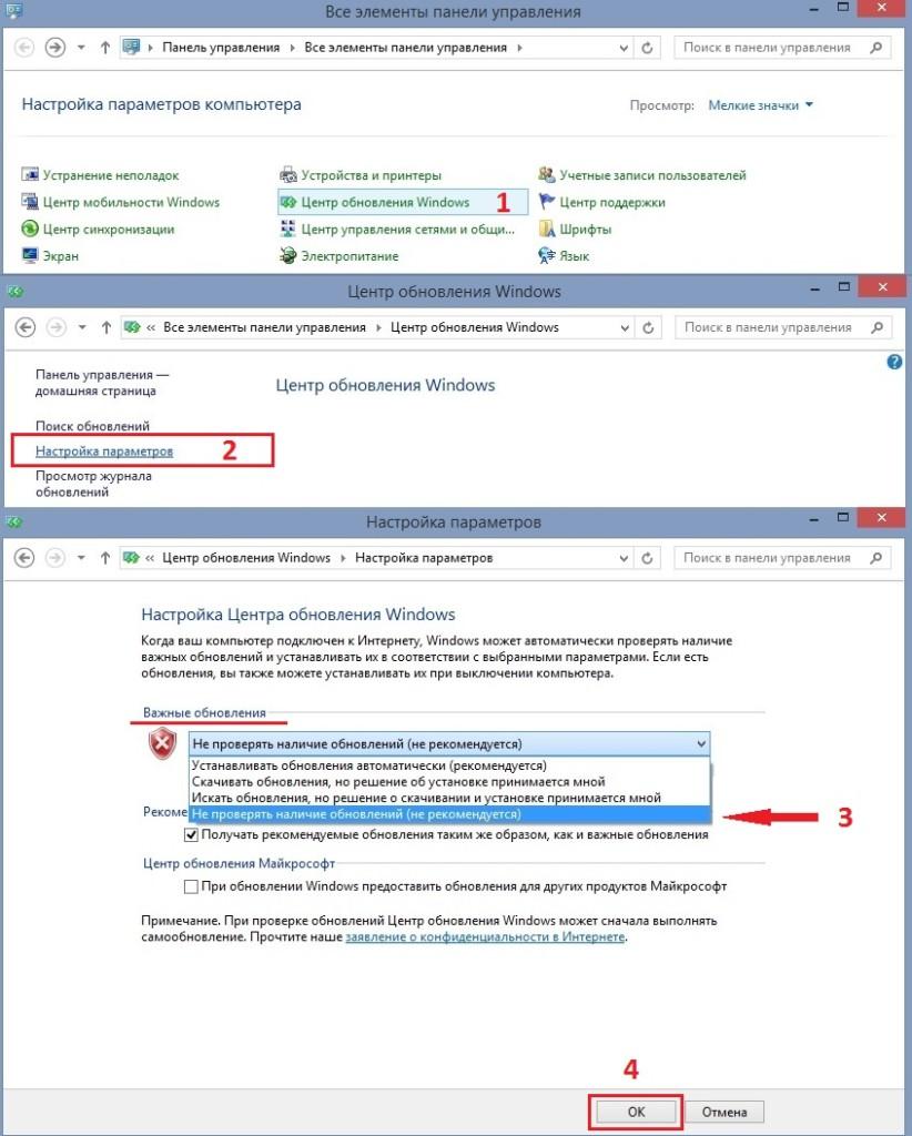 Windows update error 0x80070541